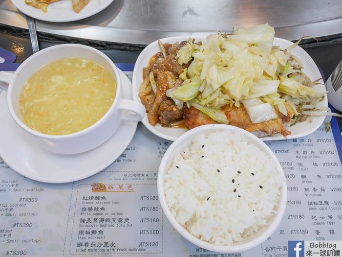 延伸閱讀:新竹清大夜市美食|肥仔龍無煙鐵板燒(學生套餐只要99元、有肉有魚雙菜飲料湯免費續)