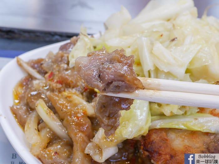 Hsinchu nthu teppanyaki 17