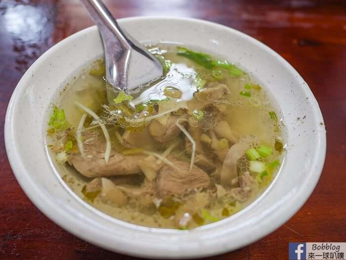 Hsinchu park noodle 10