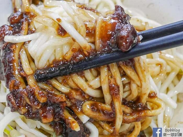 Hsinchu park noodle 13