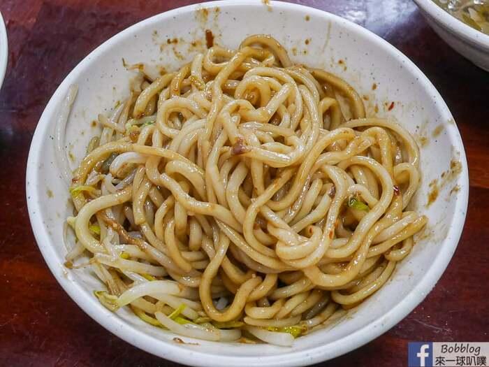 Hsinchu park noodle 14