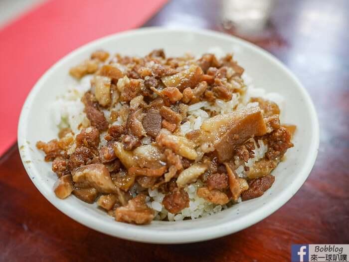 Hsinchu park noodle 8