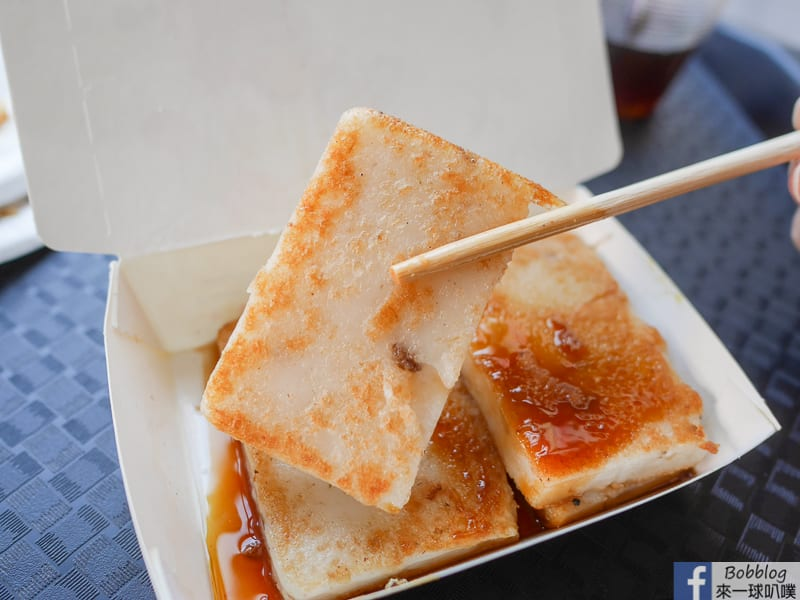 chunan-Chinese-omelette-13
