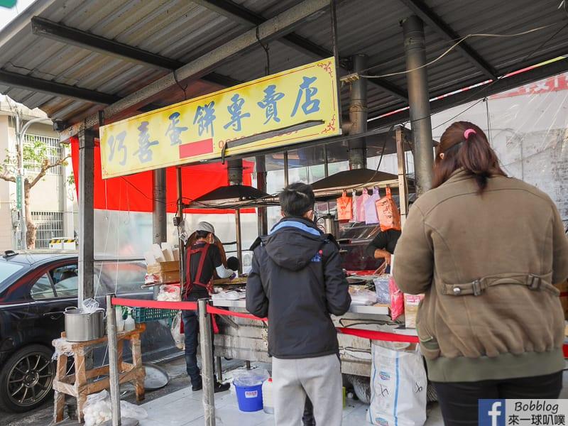 chunan-Chinese-omelette-2