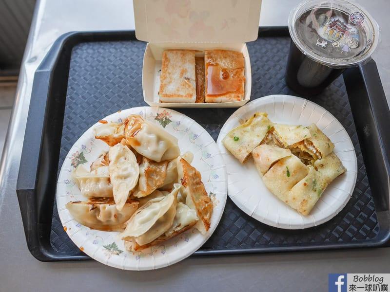 延伸閱讀:苗栗竹南便宜早餐|巧喜蛋餅(蛋餅、蘿蔔糕、煎餃、紅茶奶茶豆漿)