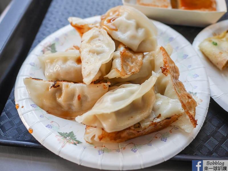 chunan-Chinese-omelette-5