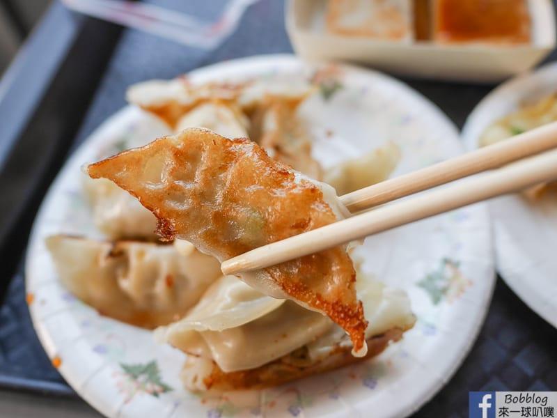 chunan-Chinese-omelette-8