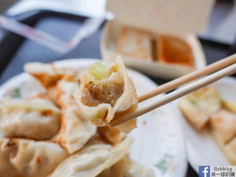 chunan-Chinese-omelette-9