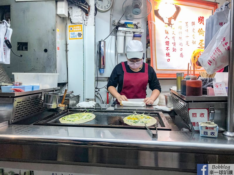 taichung-Chinese-omelette-15