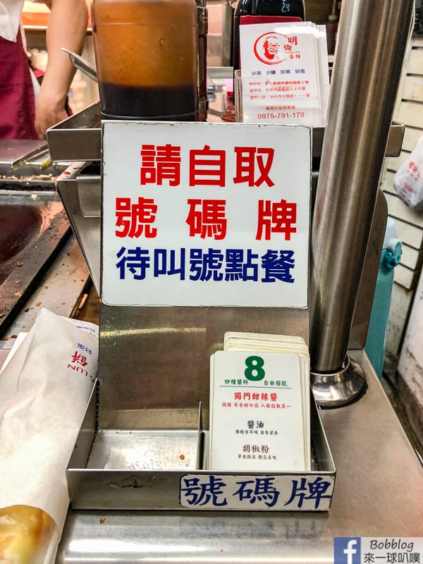taichung-Chinese-omelette-20