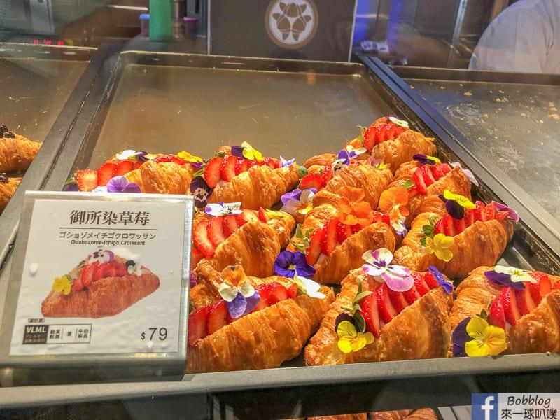 taichung-Croissant-10