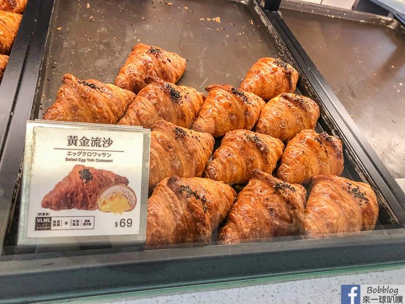 taichung-Croissant-12