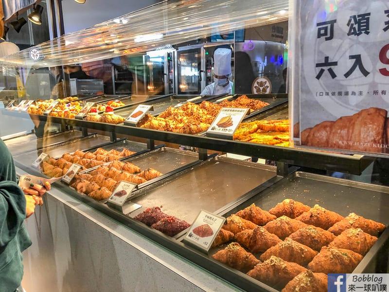 taichung-Croissant-3