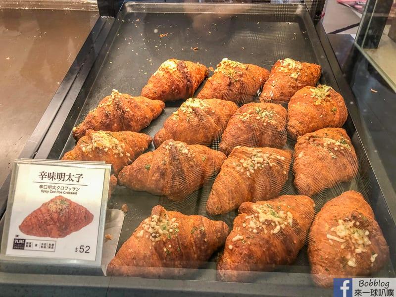 taichung-Croissant-4