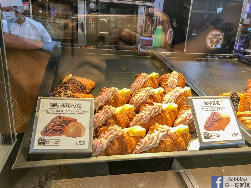 taichung-Croissant-8