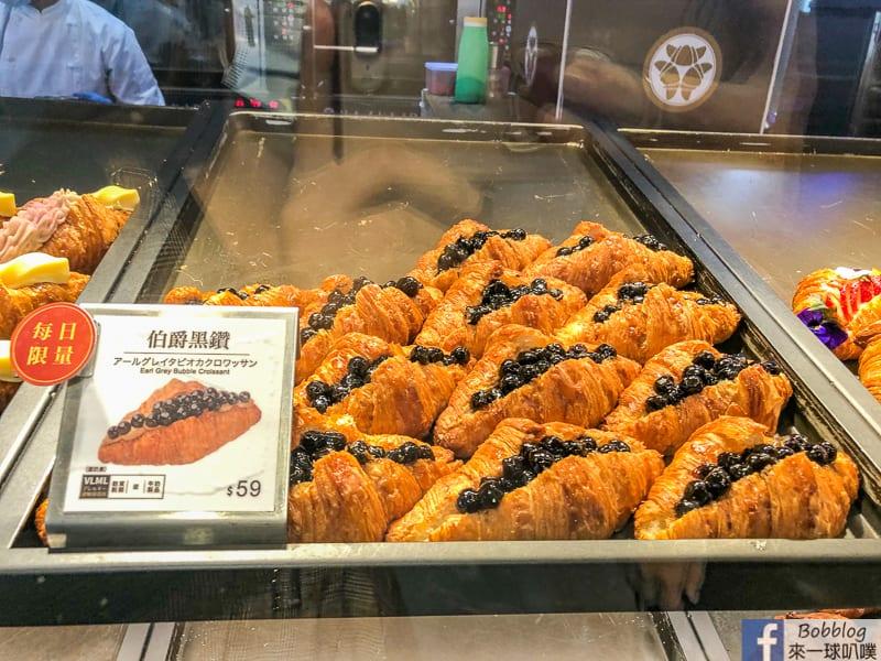 taichung-Croissant-9
