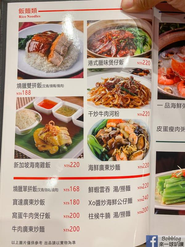 hsinchu-rice-10
