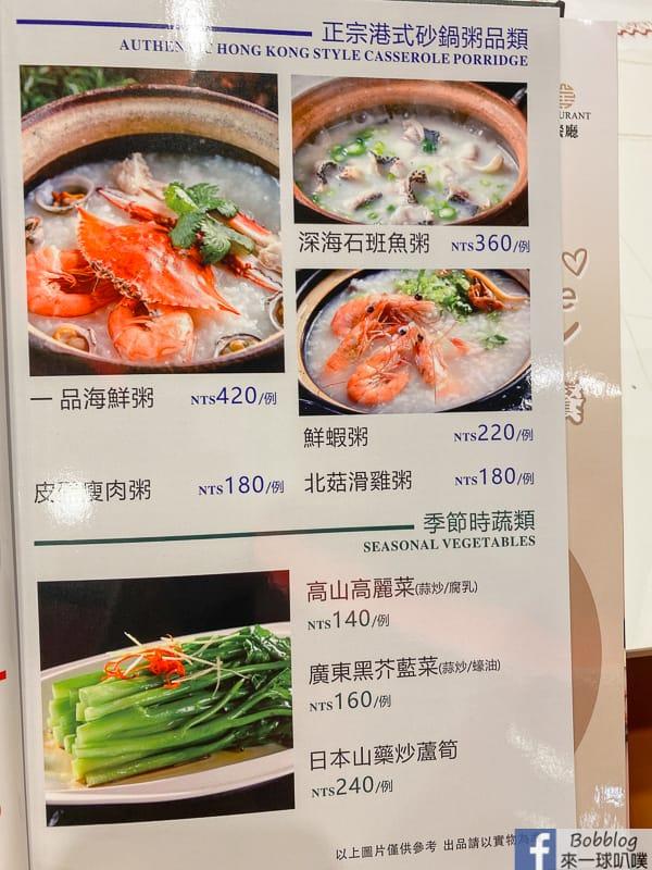 hsinchu-rice-11