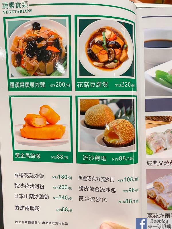 hsinchu-rice-12