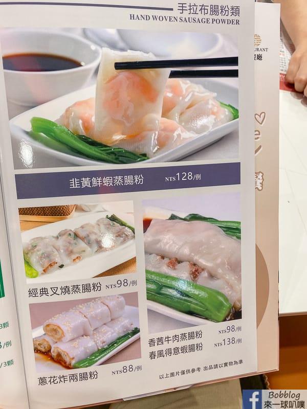 hsinchu-rice-13