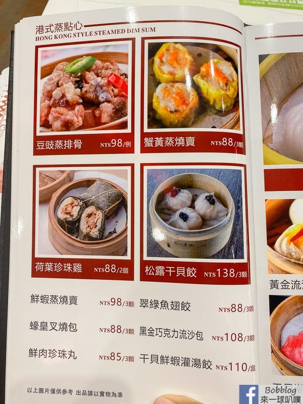hsinchu-rice-14