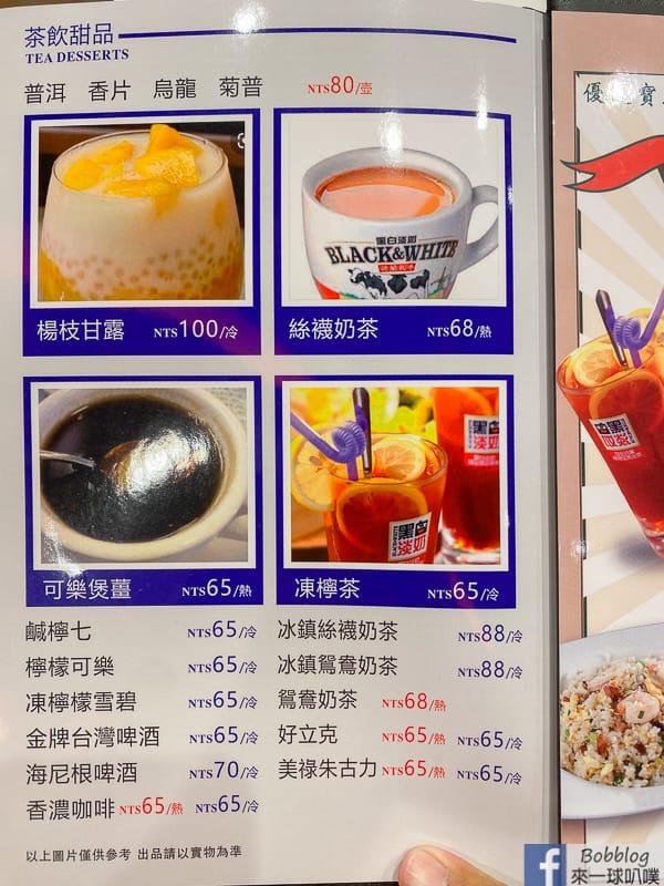 hsinchu-rice-18