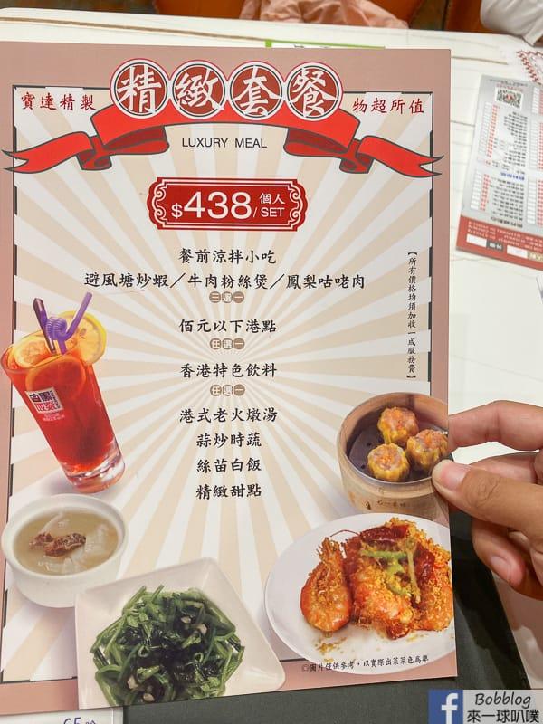 hsinchu-rice-21