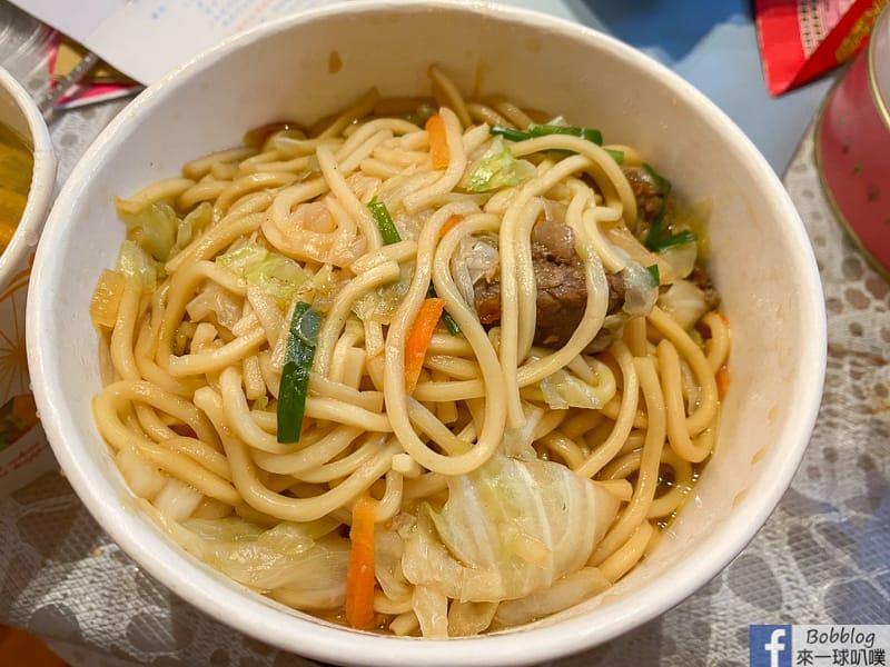 hsinchu-rice-38