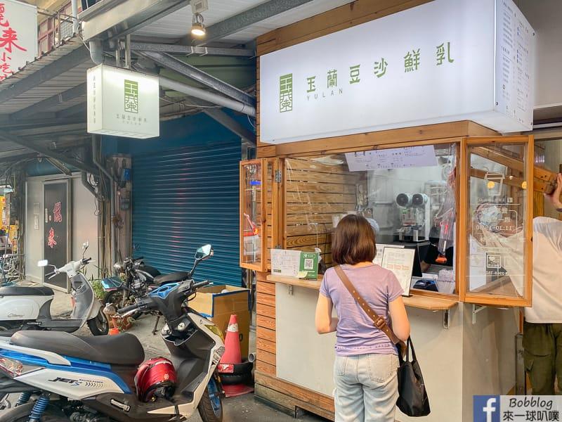 延伸閱讀:新竹東南街飲料|玉蘭豆沙鮮乳