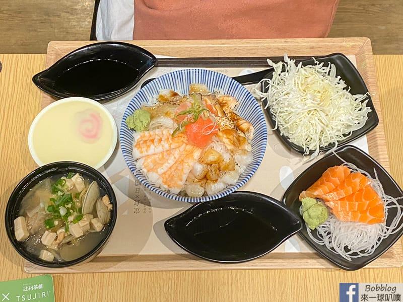 hsinchu-rice-55