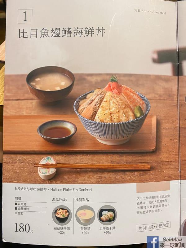 hsinchu-rice-58