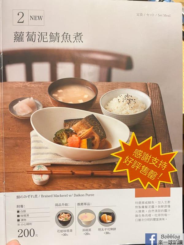 hsinchu-rice-59