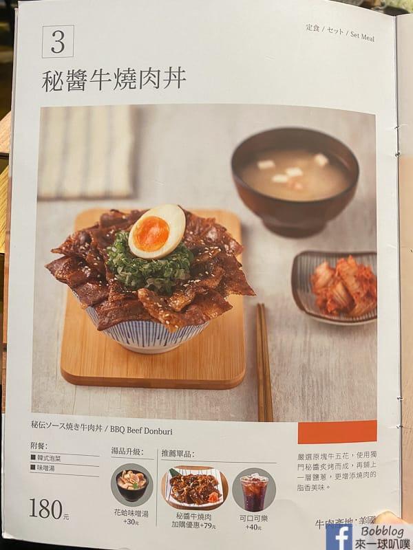 hsinchu-rice-60