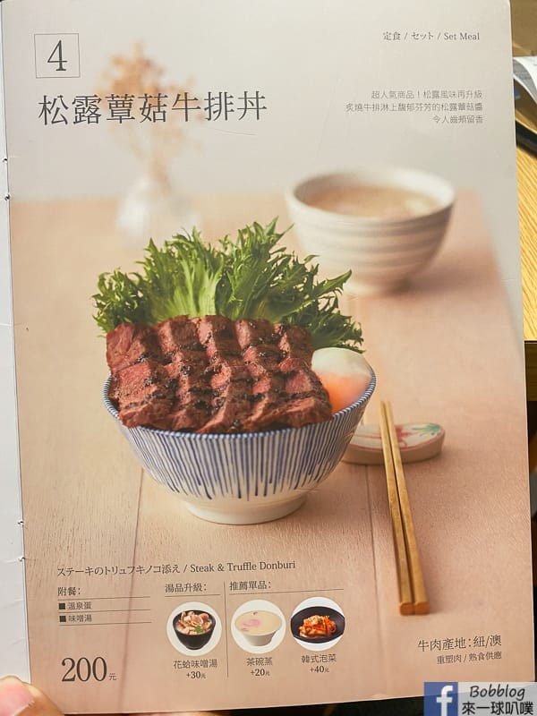 hsinchu-rice-61