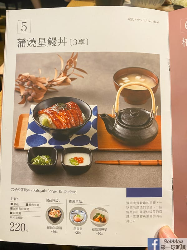 hsinchu-rice-62