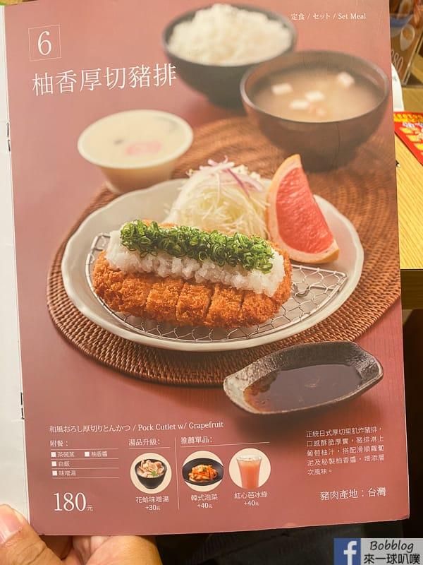 hsinchu-rice-63