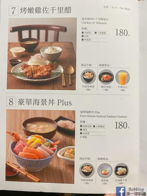 hsinchu-rice-64