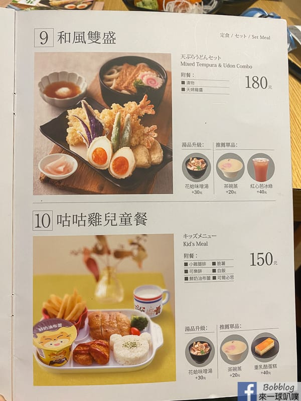 hsinchu-rice-65