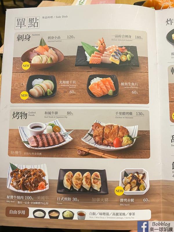 hsinchu-rice-66