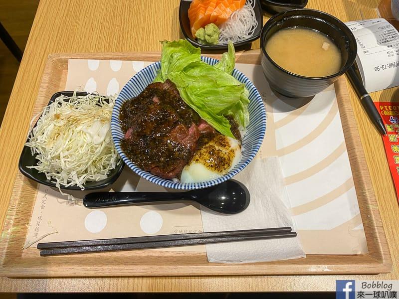 hsinchu-rice-68