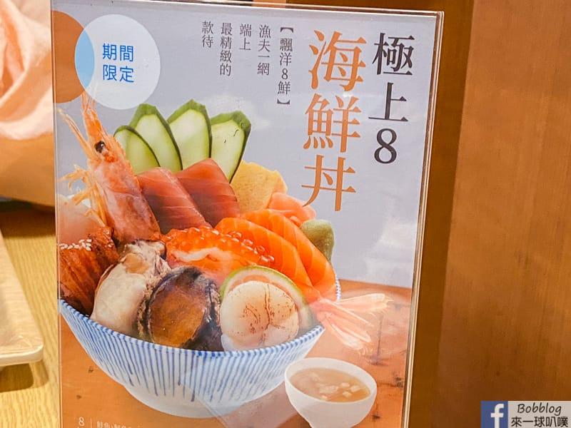 hsinchu-rice-74
