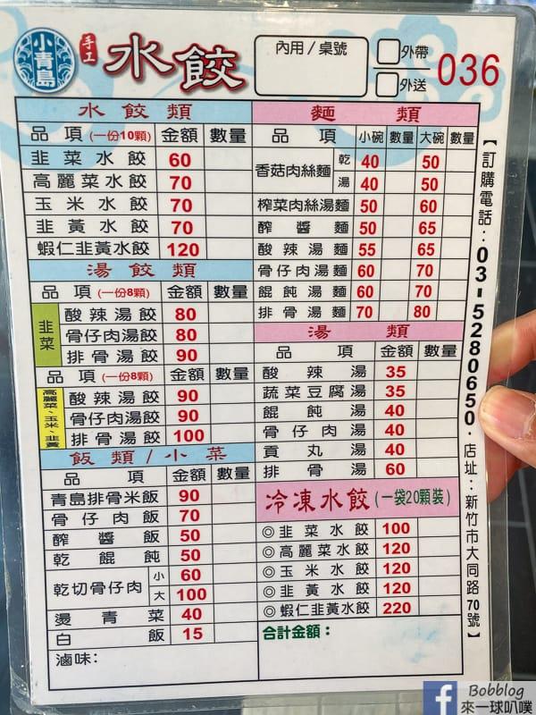 hsinchu-rice-76