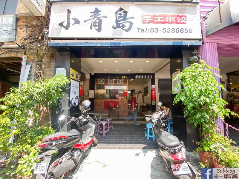 hsinchu-rice-77