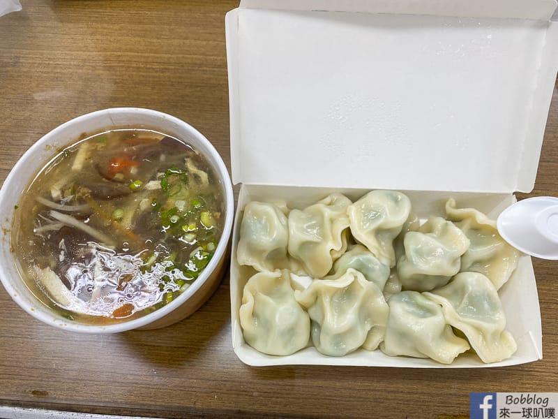 網站近期文章:新竹市區美食|小青島手工水餃 麵食館(較推水餃)