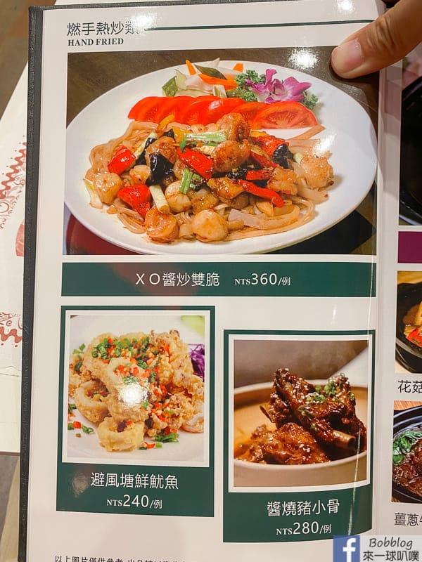 hsinchu-rice-8