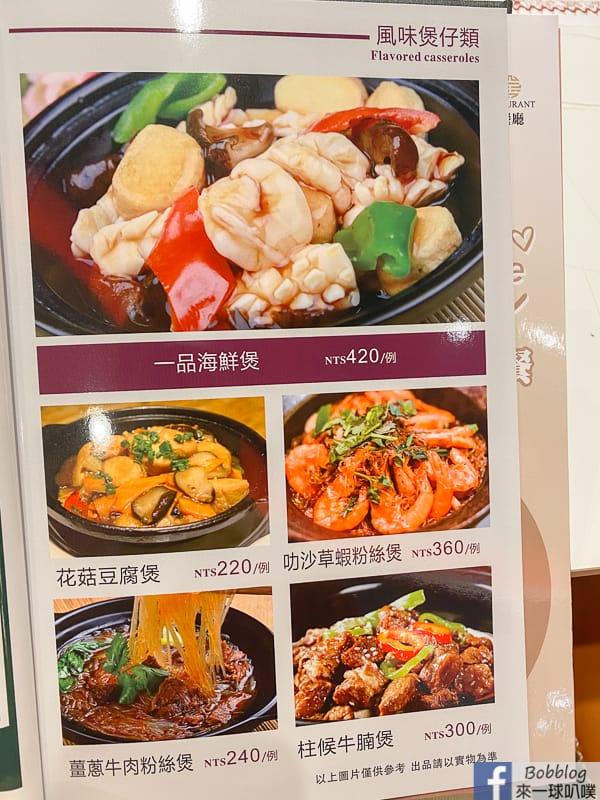 hsinchu-rice-9