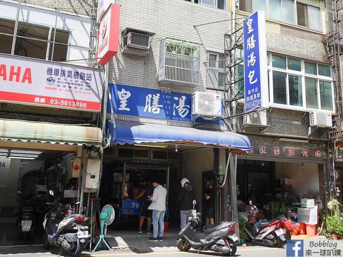 Hsinchu soup dumpling 20