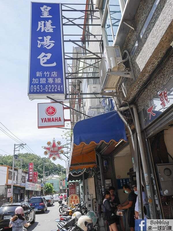 Hsinchu soup dumpling 3