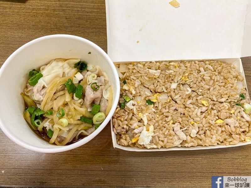 延伸閱讀:新竹市區美食|溫州大餛飩(炒手,麵食,乾麵,炒飯)