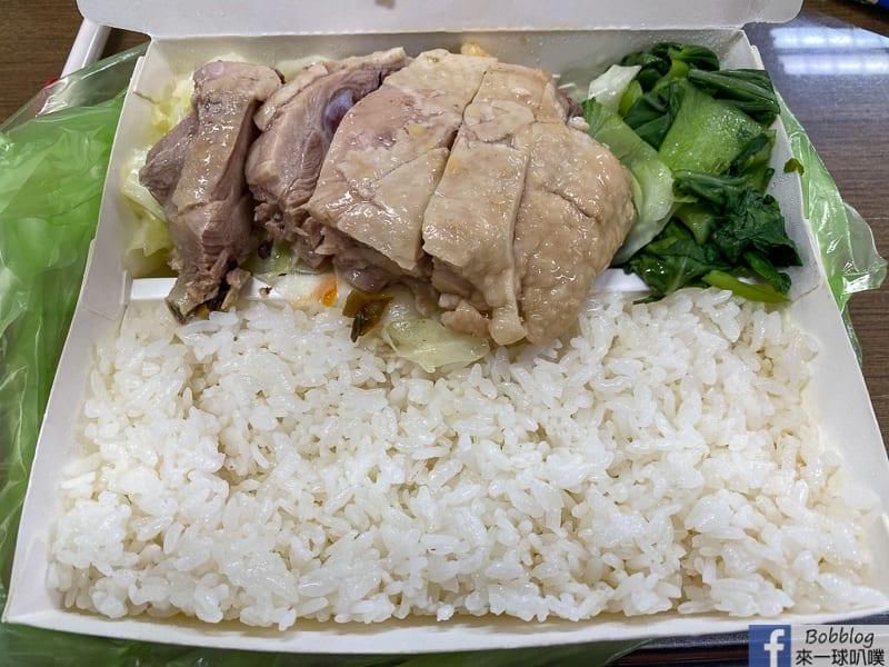 hsinchufood